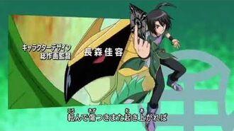 Бакуган 3 сезон 4 серия Японский