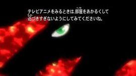 Бакуган 1 сезон 45 серия Японский
