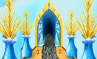 Нифия убежище