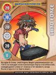 Card-Force