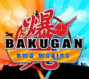 Bakugan: Dwa Światy