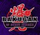 Bakugan: W sieci Mroku