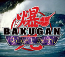 Bakugan: Galactic Storm