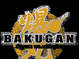 Bakugan: Kronika Wojowników