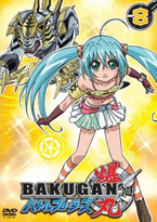Bakugan Battle Brawlers Vol8 DVD