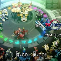 Blitz Dragonoid in the <i>Gundalian Invaders</i> Japanese Ending