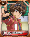 Card Dan