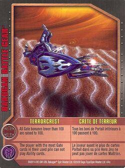 Terrorcrest (NA)