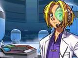 Professor Trecov