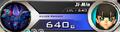2011-06-02 1100 001