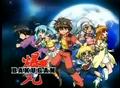 The bakugan battle brawlers intro