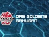 Das goldene Bakugan