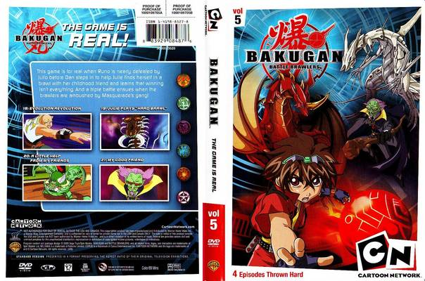 List of Bakugan Battle Brawlers DVDs | Bakugan Wiki | FANDOM