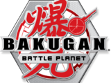 Bakugan Battle Planet