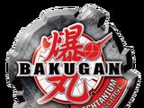 Bakugan: Świat Mechtoganów