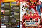 Bakugan Battle Brawlers Gundalian Invaders Vol.8