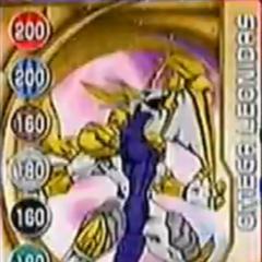Omega Leonidas <a href=