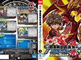 List of Bakugan Battle Brawlers New Vestroia DVDs