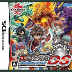 The Japanese Nintendo DS cover