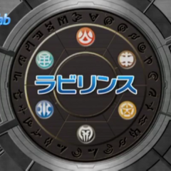 Japanese title card