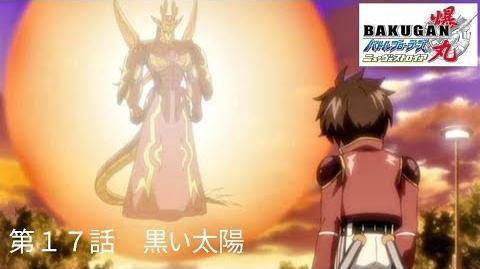 Bakugan New Vestroia Episode 17 Japanese Dubbed