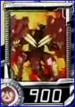 84px-Rubanoid bakumeter