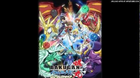 BANG! BANG! BAKUGAN