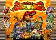 DinosaurKing