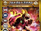 Fullmetal Dragaon