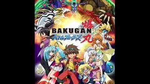 Bakugan Opening 2 Full Japanese