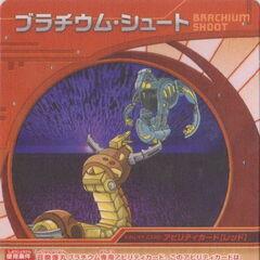 Brachium Shoot