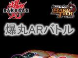 Bakugan AR Battle