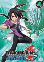 Bakugan Battle Brawlers Vol4 DVD