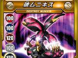 Destroy Munikis (Card)