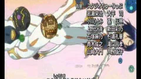 Bakugan Gundalian Invaders Ending 2 Japanese