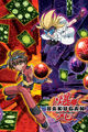 Bakugan battle brawlers 4