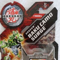 Package of Baku Camo Surge (with <a href=