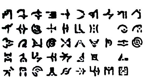 Bakugan_Alphabet_WIP_Unrefined.jpg
