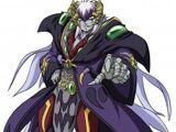 Emperador Barodius