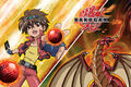 474420140824-uau-posters-games-bakugan-battle-brawlers-12-