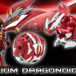 Titanium Dragonoid with Mercury Dragonoid's ball form mistakenly shown.