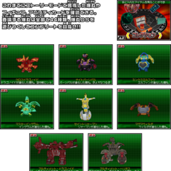 Correct Ball Forms in the Japanese version.
