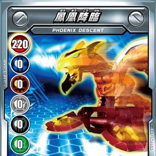 Phoenix Descent