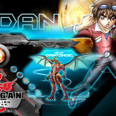 Dan at Bakugan.com