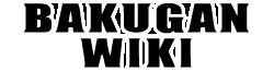 Бакуган Вики