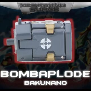 Bomaplode in Closed Form