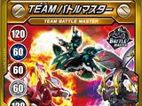 Team Battle Master
