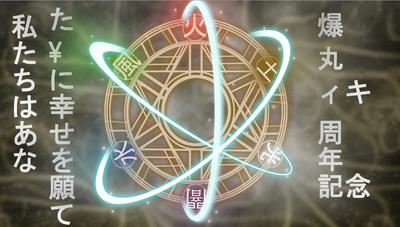 Bakugan3