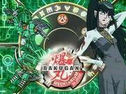 Bakugan Mechtanium Surge Episode 4 2 2 360p 1 0001