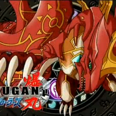 Infinity Dragonoid on the Intermission Screen